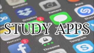勉強アプリ